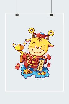 2021新年春节小牛元素