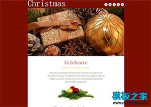 圣诞节邮件html模板