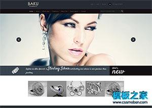 珠宝首饰网上商城html网站模板