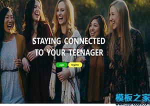青少年中心网站首页模板