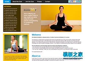 女性瑜伽企业网站模板