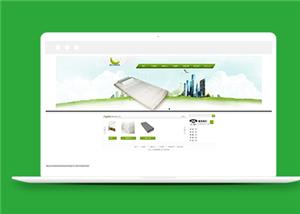 绿色简约家居产品公司HTML网站模板