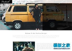 黑色男装休闲服饰企业网站模板