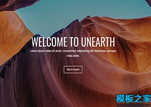 采矿公司html网站模板