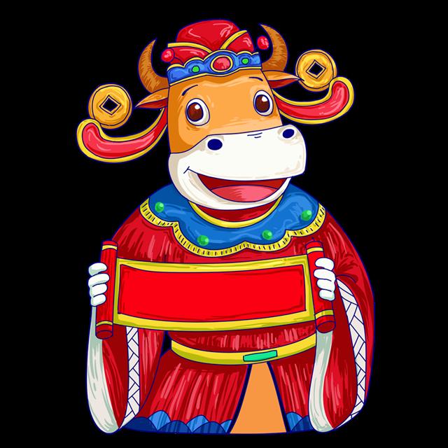 手绘国潮风卡通牛