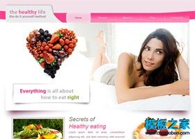 水果甜点公司网站模板