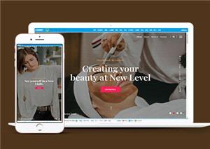 精致女人美容养生网站HTML5模板