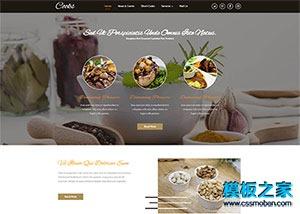 快餐外卖餐饮网站模板