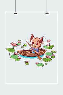 在荷塘划船的小牛卡通