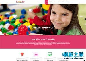 Kids儿童培优培训网站模板