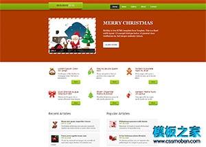 圣诞节日专题html模板