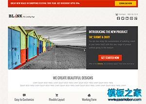 扁平化商务css网站模板