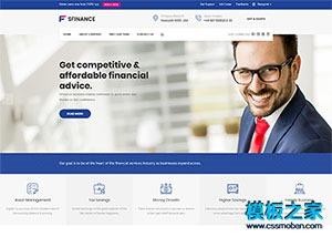 商务谈判网站模板