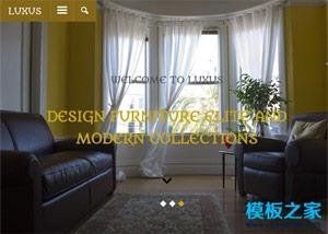 沙发家居公司响应式网站模板