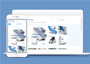 医疗仪器设备企业网站模板