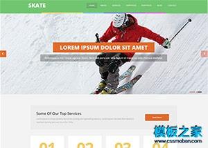 滑雪运动体育网站模板