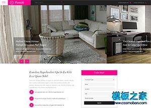 粉色家纺产品商城网页模板
