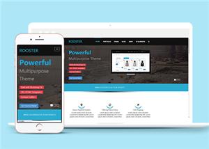 企业展示响应式网站模板