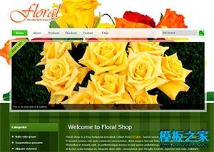 花店商城网站模板