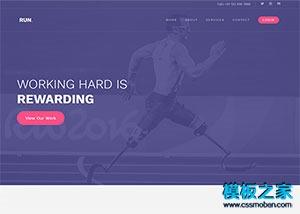 响应式运动健身bootstrap模板