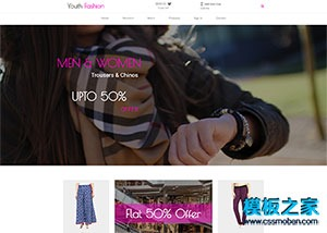 女性服装商城网站模板