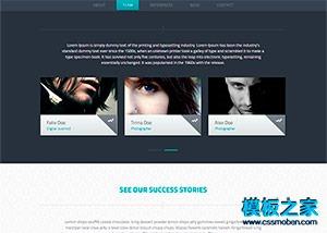 商业web设计公司网站