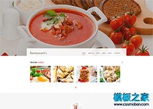 西餐厅bootstrap企业网站模板