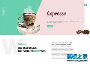 下午茶加盟网店html5模板