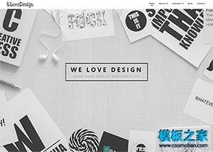 品牌广告设计公司企业网站模板