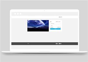 会员系统后台登录页面模板