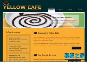 精致的咖啡企业网站