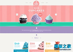 巧克力冰淇淋甜品企业网站模板