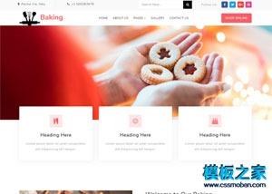 糕点烘焙加盟店网站模板
