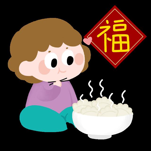 卡通冬至吃饺子图片
