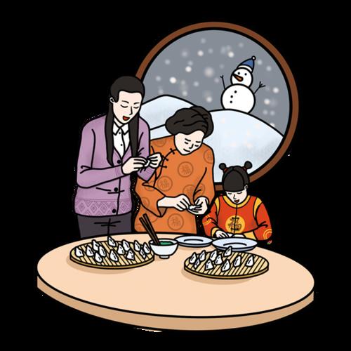冬至包饺子主题插画