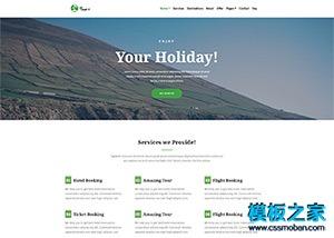 tour精品境外旅游公司企业官网模板