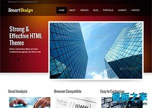 装修家居行业企业网站模板