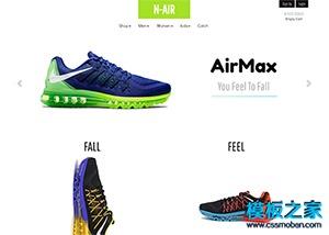 运动鞋商城网店模板