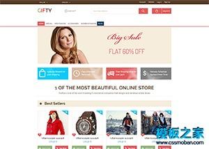 女装购物商城网站html模板