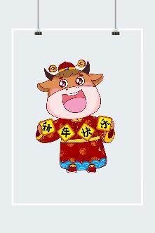 小牛新年快乐插图