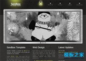 装修行业网站模板