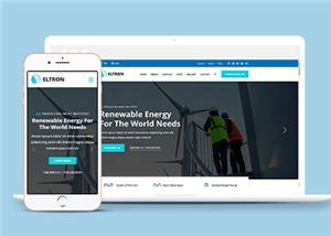 新能源环保科技公司网站模板