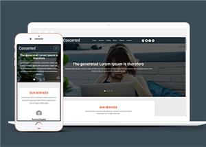 商务科技公司单页网站模板