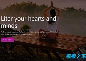 瑜伽运动类网站模板