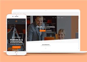 高端精品通用公司企业网站模板