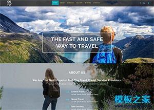 自媒体自驾游旅行博客blog模板