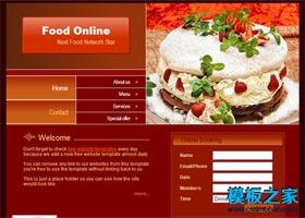 生日蛋糕网站模板