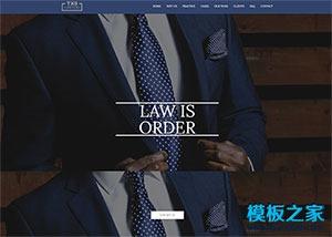 男士西装定制企业网站模板