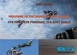 越野山地摩托车竞技比赛网页模板