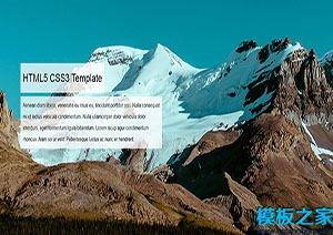 html5引导页网站模板